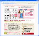 n2011072901.jpg